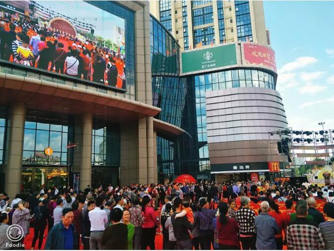 长融世贸广场盛大开业!多重福利速来围观!
