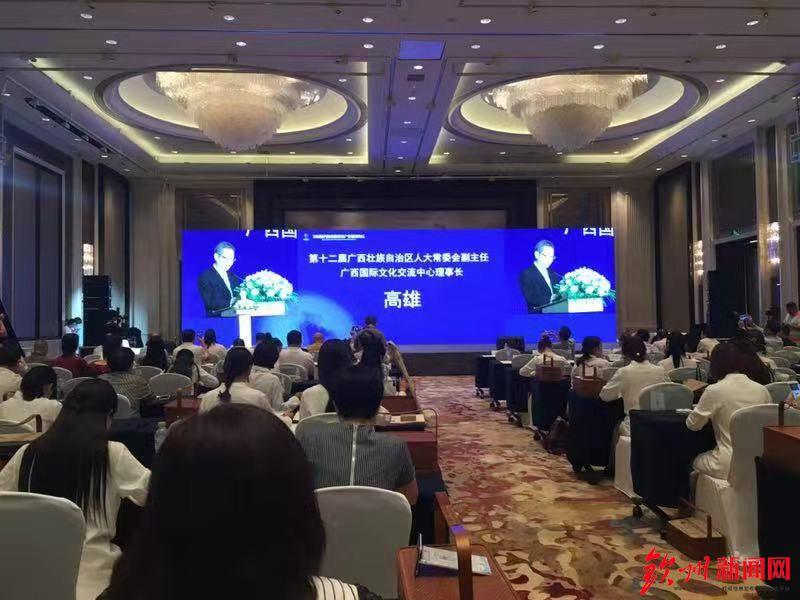 谈香论陶——钦州坭兴陶香器香具产业发展论坛在海口市隆重举办