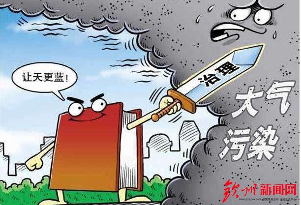 保护环境人人有责,秸秆禁焚,还钦州一片蓝天...