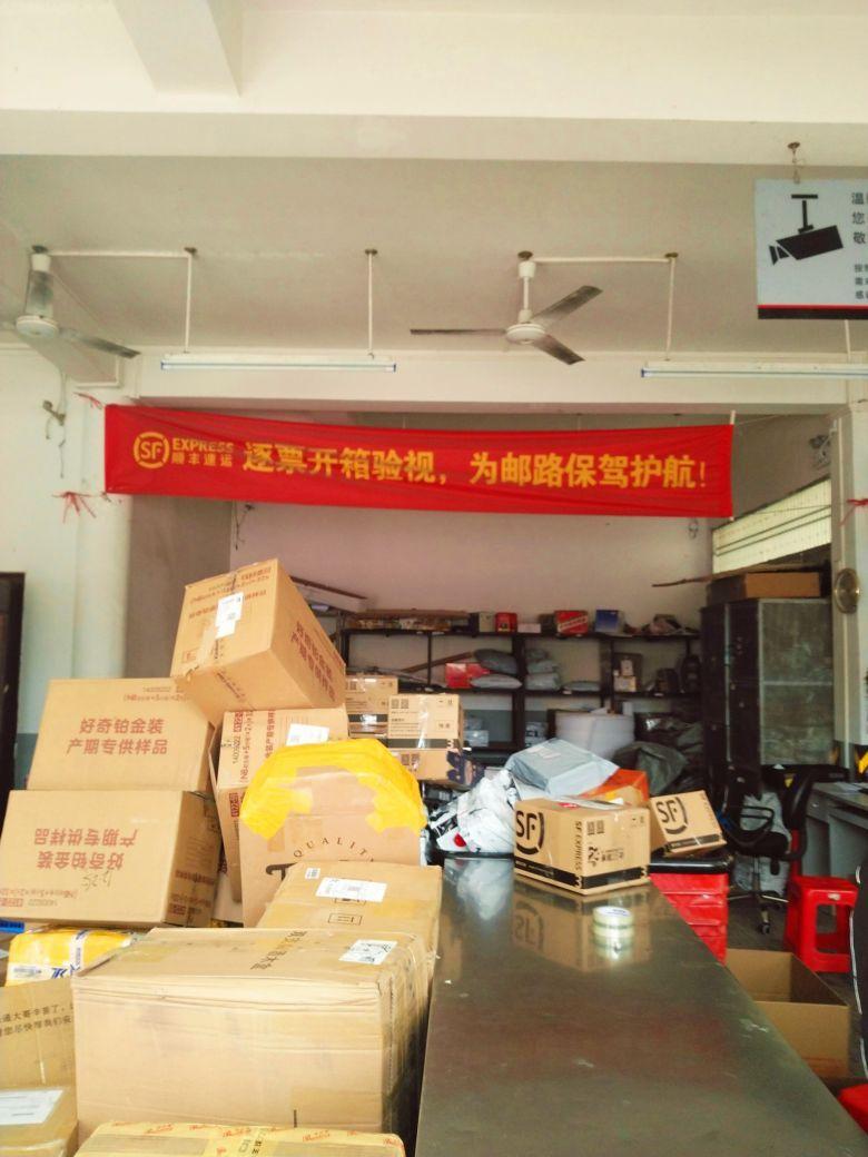 春节期间钦州这些快递将停止揽件,要寄东西的看一下