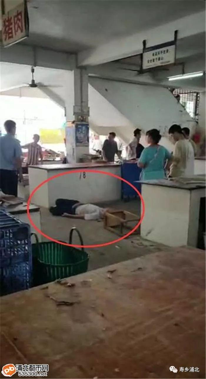 网曝浦北三合交易市场老人栽倒在地,已无生命体征