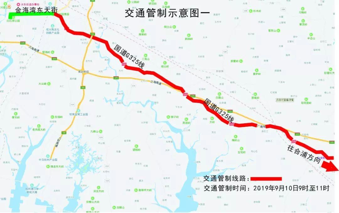 明天道路封闭!环广西公路自行车世界巡回赛预热赛来了