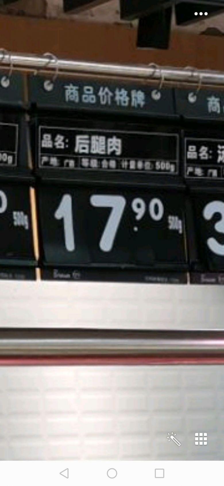 亚博体育sport一超市猪肉17.9元一斤遭疯抢,超市:折扣活动仅两天