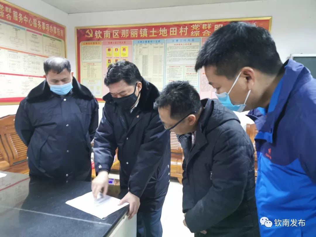 钦南区全力做好新型冠状病毒感染的肺炎疫情防控宣传工作