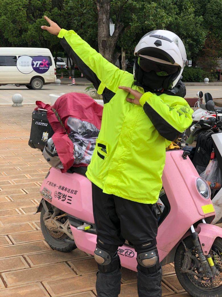 钦州仔骑电动车去西藏布达拉宫,世界这么大我要去看看!(持续更新中)