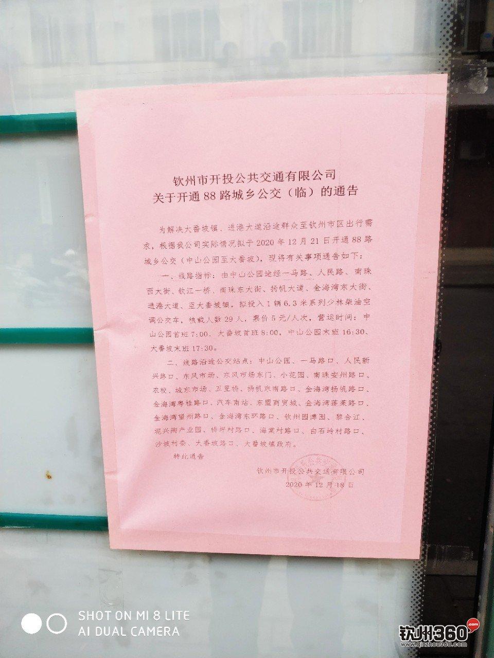 不按行人自助信号灯通行,城东市场11月查处765起