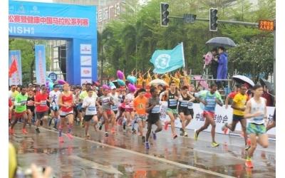2019钦州国际半程马拉松赛