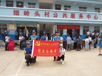 4月21日钦州市爱心公益协会人员和志愿者共70人在久隆镇细岭头村开展公益主题活动,现场为10位五保老人量血压、