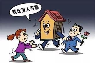 女性买房比例猛增6大现实原因,无房不嫁过去了,李嘉诚霸气回应