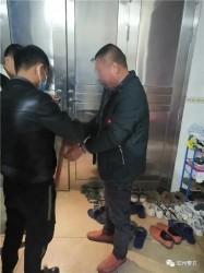钦南警方春季严打黄赌行动开展如火如荼 打掉一个赌博团伙