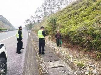 钦州:开展行人上高速公路专项整治