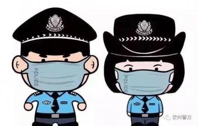 钦州一女子不按要求佩戴口罩且动手打人,被行政拘留10天!