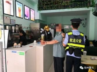 钦州一男子故意使用假币去奶茶店消费!结果挨了……