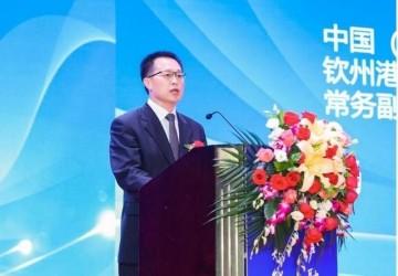 第三届智能终端产业大会在深举行 深圳钦州两地产业优势互补合作空间巨大
