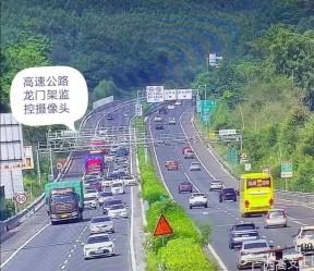 11个小时后,突发事故的兰海高速钦州段恢复交通!今日返程高峰出现在……
