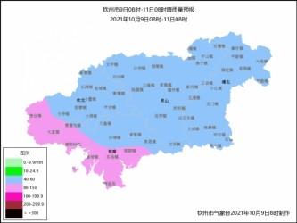 """10月9日更新!台风""""狮子山""""已于昨天夜间登陆海南岛,将于今天下午到傍晚移入北部湾"""