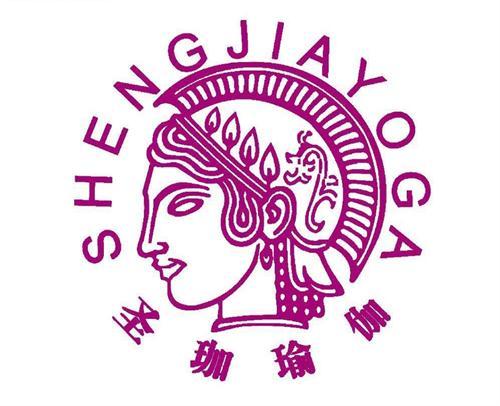 钦州圣珈瑜伽国际连锁机构