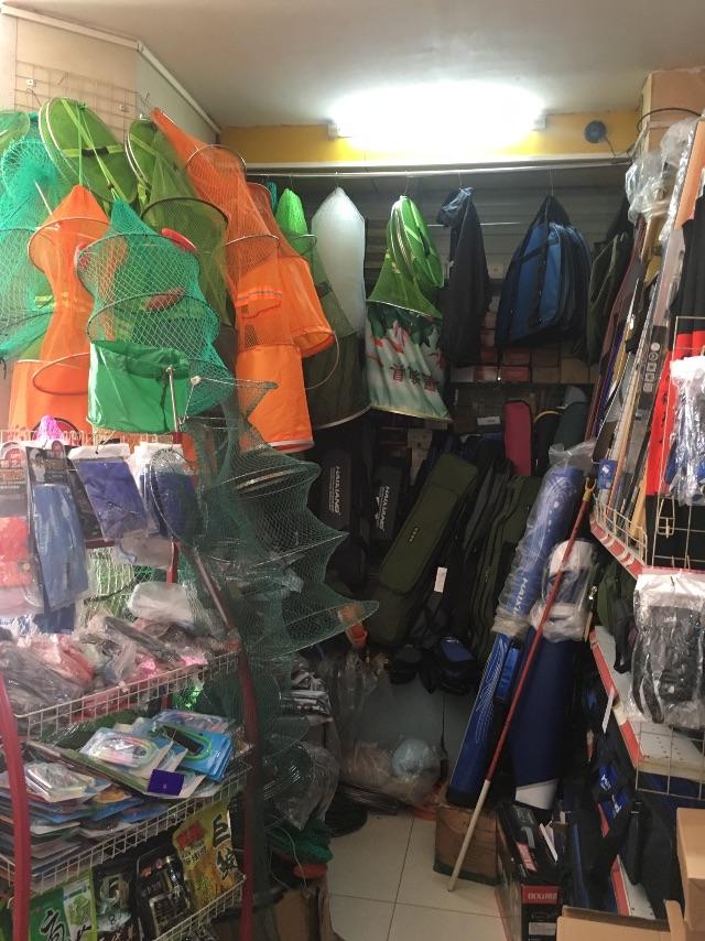 钦州湾渔具店