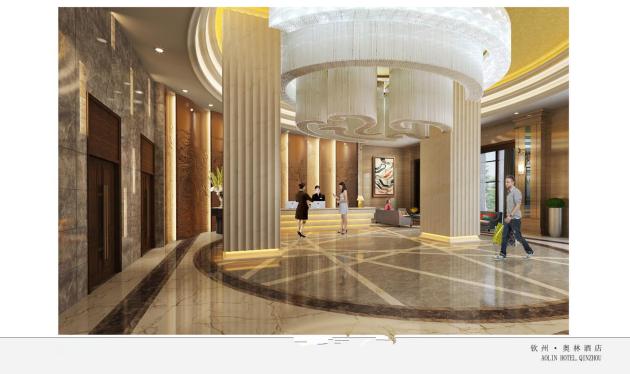 广西钦州市奥林酒店管理有限公司