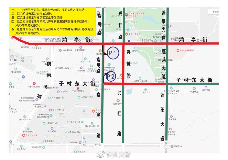 2020年谭咏麟银河岁月40载巡回演唱会道路交通管制公告